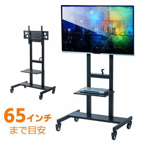 【訳あり 新品】テレビスタンド(液晶・上下昇降・ディスプレイ・モニター・移動式・キャスター・大型・棚板付・55~65型対応・手動) CR-PL30BK サンワサプライ ※箱にキズ、汚れあり