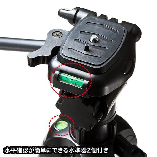 カメラ三脚(3段階・デジタル一眼レフ・ミラーレス・コンパクトデジカメ) DG-CAM21 サンワサプライ