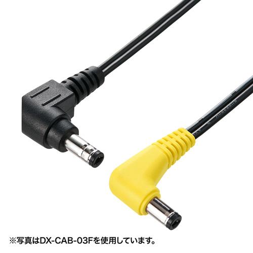 ARCA Dxケーブル(CABLE-DELL) DX-CAB-DELL サンワサプライ【送料無料】