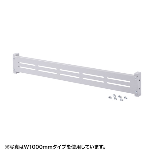 eラック 液晶モニター用バー(1200mm) サンワサプライ ER-120MB サンワサプライ 【代引き不可商品】【送料無料】