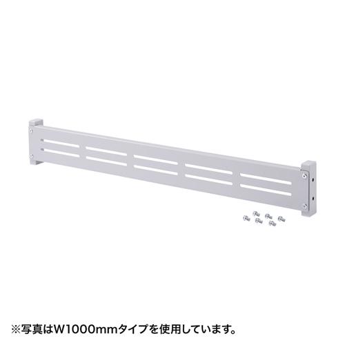 eラック 液晶モニター用バー(W600mm) サンワサプライ ER-60MB サンワサプライ 【代引き不可商品】