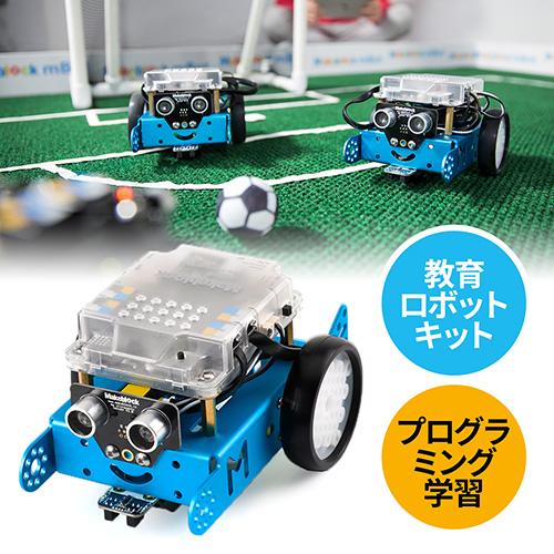 【送料無料】 mBot V1.1-Blue 〔ロボットキット:iOS/Android対応〕 99095 (Bluetooth Version) MAKEBLOCKJAPAN