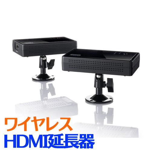ワイヤレスHDMIエクステンダー(送受信機セット・無線・最大通信距離50m・小型) EZ4-VGA012