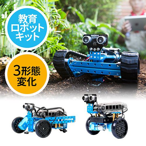99095 mBot V1.1-Blue (Bluetooth Version) 〔ロボットキット:iOS/Android対応〕 MAKEBLOCKJAPAN 【送料無料】