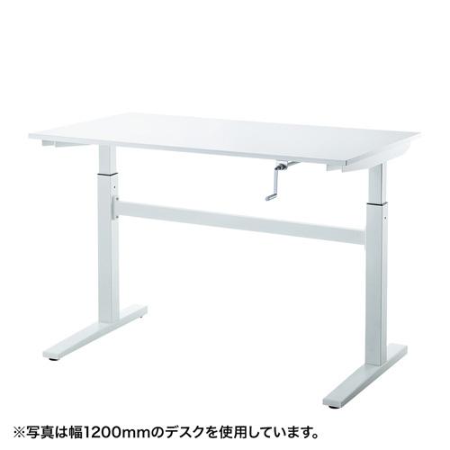 手動昇降デスク(スタンディングデスク・上下昇降・W1000mm) ERD-SH10070W サンワサプライ【送料無料】