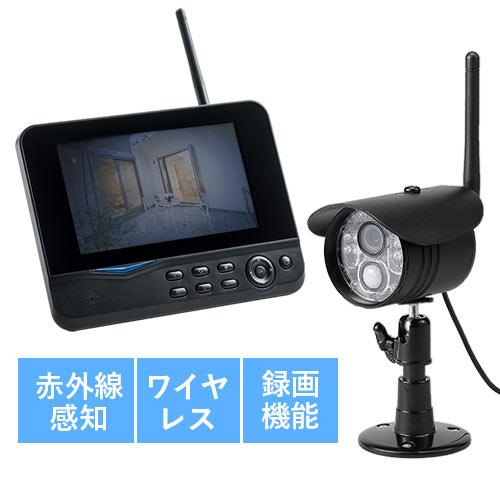 【全品5%OFFクーポン配布中 ~2/24 23:59まで】あっ!という間に設置ができるホームセキュリティ。防犯カメラとモニターのセットです。 防犯カメラ ワイヤレス 屋外 防水 録画 モニターセット 家庭用 ホームセキュリティ 見守り EEX-CAM034-1