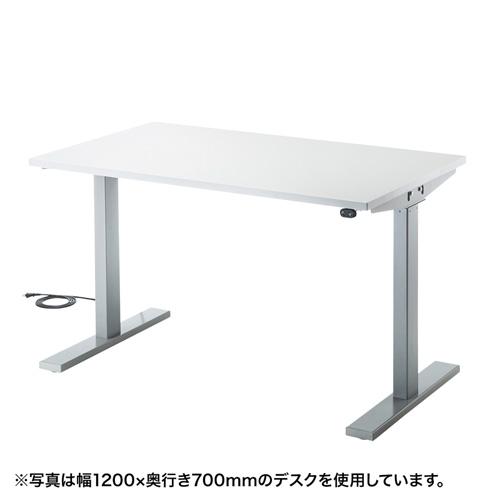 上下昇降作業台(電動・W900×D700mm)【代引き不可商品】 ERD-WK9070 サンワサプライ