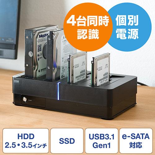 HDDスタンド(HDD・SSD・2.5インチ・3.5インチ・USB3.0・eSATA) EZ8-TK032【送料無料】