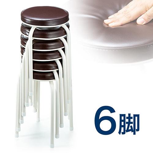 丸椅子 クッション パイプ オフィス キッチン 玄関 スツール 軽量 スタッキング 背もたれなし おしゃれ 高さ48cm 6脚 すぐに使える完成品 EEX-CH61X6