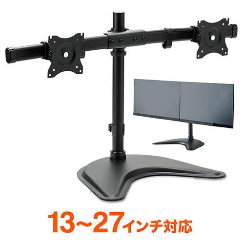 モニターアーム デュアル 2画面 ダブル スタンド 27インチ 置き型 据え置き 回転 VESA規格 10kg EEX-LA026