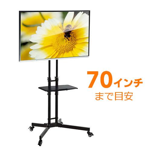 テレビスタンド ハイタイプ キャスター 移動式 棚板 高さ調整 テレビ会議 おすすめ 32から65インチ対応 EZ1-PL008