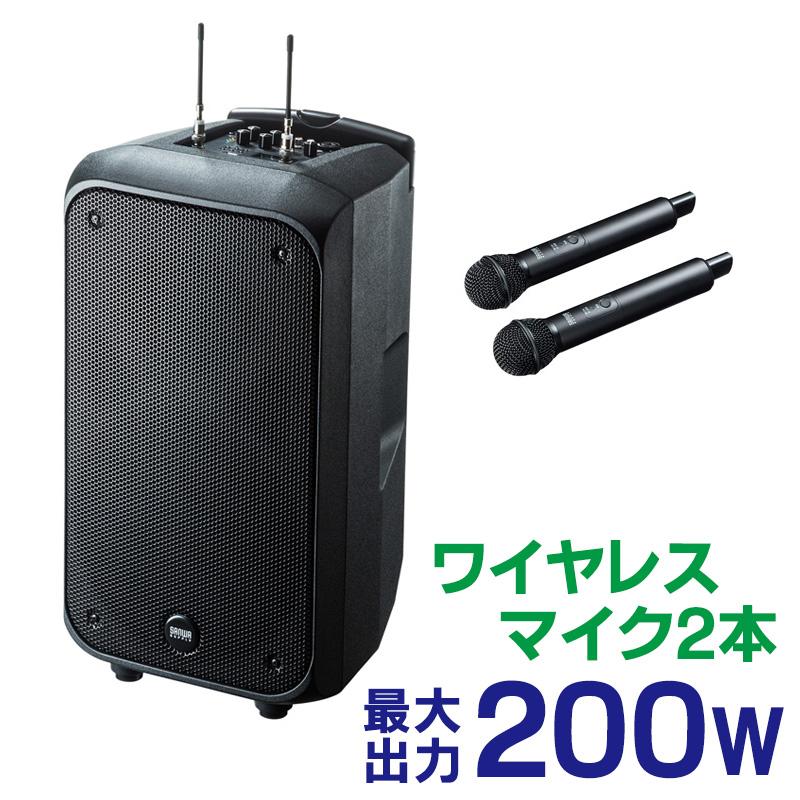 【訳あり 新品】拡声器スピーカー(ワイヤレスマイク付き) ※箱にキズ、汚れあり MM-SPAMP8 サンワサプライ