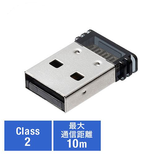 Bluetooth !超美品再入荷品質至上! 35%OFF 4.0に対応する コンパクトBluetoothアダプタ Windows 10対応で Bluetooth機能が無いパソコンでBluetoothが使えるよう 400-BTAD007 10対応 Bluetooth4.0 Qualcommチップ Bluetoothアダプタ Class2