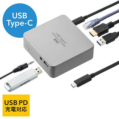 【割引クーポン配布中~4/16 01:59まで】USB Type-Cドッキングステーション(Type-C専用・USB PD対応・USBハブ・HDMI出力・3.5mmステレオミニジャック・ギガビット有線LAN・USB3.1対応) EZ4-VGA015