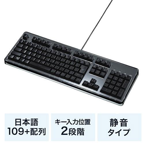 静電容量無接点キーボード(ゲーミングキーボード・静音・アクチュエーションポイント切り替え・Nキーロールオーバー・バックライト搭載・メカニカル) EZ4-SKB060-C