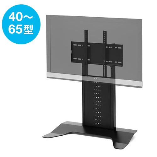 テレビスタンド 壁寄せ 置き型 縦置き ロータイプ 高さ調整 40から65インチ対応 ブラック EZ1-PL016BK