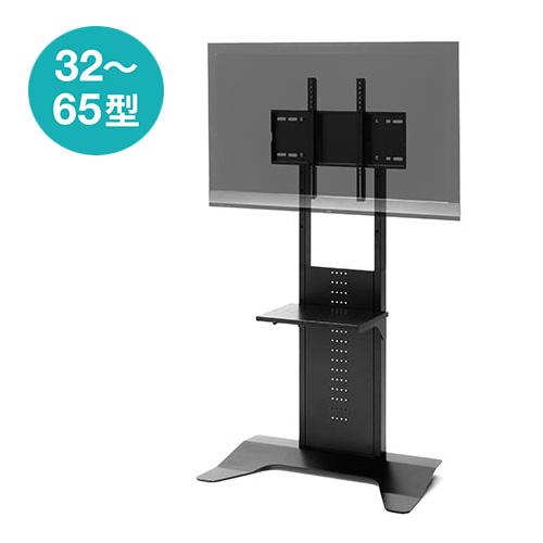 【スーパーSALE! 限定価格】テレビスタンド 壁寄せ 置き型 縦置き ロータイプ 高さ調整 棚 32から65インチ対応 ブラック EZ1-PL017BK