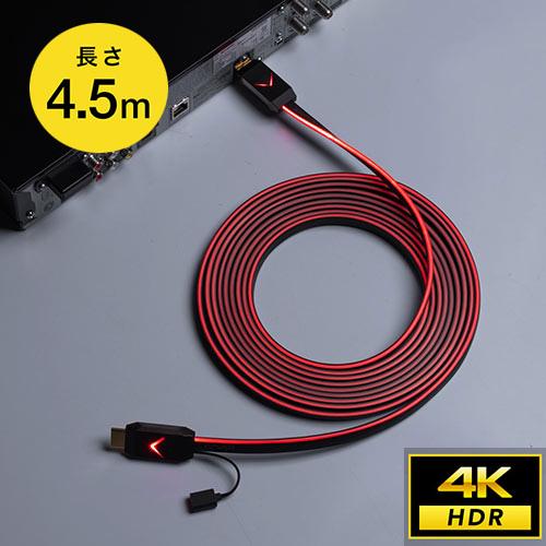 HDMIケーブル(4K/HDR対応・4.5m・光ファイバ使用・光る光ファイバケーブル) EZ5-HD025