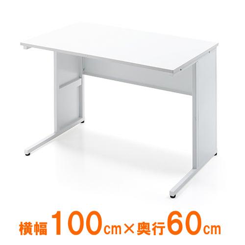 デスク(スチール製・オフィスデスク・平机・パソコンデスク・事務机・ホワイト・W1000mm・D600・ホワイト) EZ1-DESKF029W