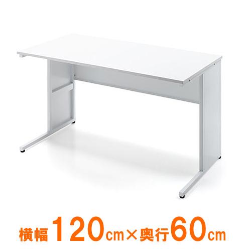 デスク(スチール製・オフィスデスク・平机・パソコンデスク・事務机・ホワイト・W1200mm・D600・ホワイト) EZ1-DESKF030W