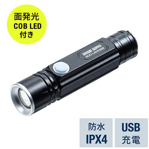 広範囲を照らす面発光LEDを内蔵し 照射範囲を変更できるズーム機能搭載のLED懐中電灯 最大180ルーメンの明るさで 5種類の点灯モードから選択可能 防水規格IPX4を取得 ポイント10倍 割引クーポン配布中 9 11 01:59まで LED懐中電灯 COBチップ 高級 USB充電式 小型 IPX4 防水 吊り下げフック内蔵 最大180ルーメン マグネット ハンディライト 大放出セール 800-LED028