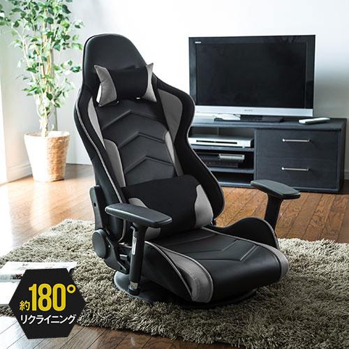 ゲーミング座椅子(肘付き・レバー式・360度回転・ブラック/グレー) EZ15-SNCF005GY