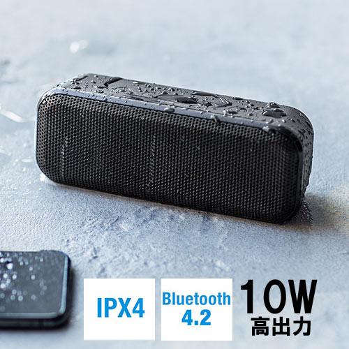 最大10W出力に対応する Bluetoothスピーカー IPX4を取得した防水機能を搭載 上等 背面のパッシブラジエータで低音を強調し コンパクトサイズながら驚きの高音質 割引クーポン配布中 9 11 01:59まで 公式ストア 高出力 防水IPX4 マイクつき 400-SP086 低音強調 3.5mm接続 出力10W ワイヤレス