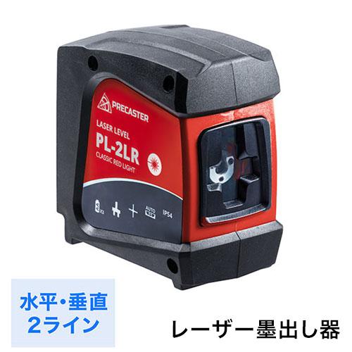 レーザー墨出し器(レッドレーザー・小型・三脚対応・収納ポーチ付) EZ4-TST010