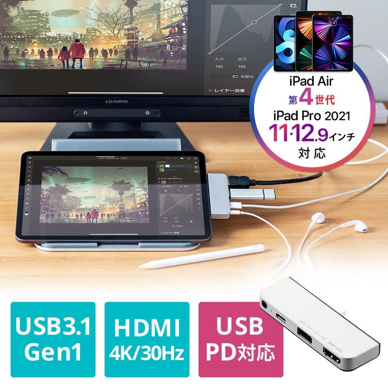 iPad ProのType-Cポートを USB PD対応USB Type-Cポート HDMI出力ポート 3.5mmステレオミニジャック USB3.1 Aポートに増設できる Pro専用ドッキングハブ PD対応 400-HUBIP087 アルミ ※Type-C接続モニター対応不可 安売り Gen1 3.1 4K グレー 倉庫 HDMI出力 ネコポス対応 30Hz