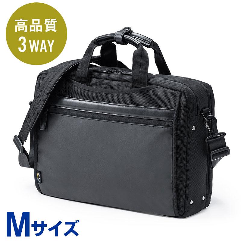 バッグ ショルダー リュック ビジネス メンズ 大容量 コーデュラ使用 テフロン加工 撥水 16.7L Mサイズ ブラック 200-BAGEXE1