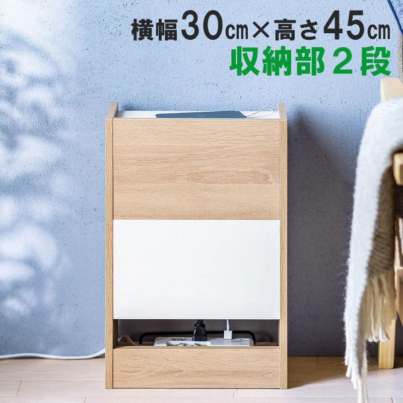 ケーブルボックス、タップボックス、ルーター収納ボックスとして使用でき、収納・整理できる木製のボックス。電波干渉が少ないオール木製のボックス。高さ45cmのロータイプ。 ケーブルボックス タップボックス ルーター収納ボックス 木製 高さ45cm 幅30cm 机上設置タイプ ライト木目 200-CB024LM