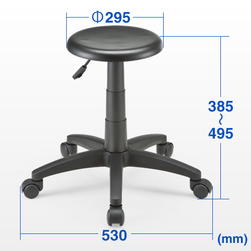 esupply stool gas pressure going up and down type circle chair maru