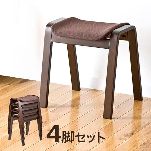 スタッキングスツール(4脚セット) 木製 曲げ木チェア 省スペース収納 積み重ね可能 補助椅子 荷物置き 玄関椅子 EEX-CH20