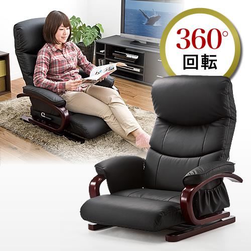 回転座椅子 リクライニング 360度回転 PUレザー 肘付き 小物収納ポケット付き 敬老の日 EZ15-SNC112