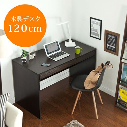 パソコンデスク(木製・幅120cm×奥行60cm×高さ72cm・ワークデスク) EZ1-DESKH010BR