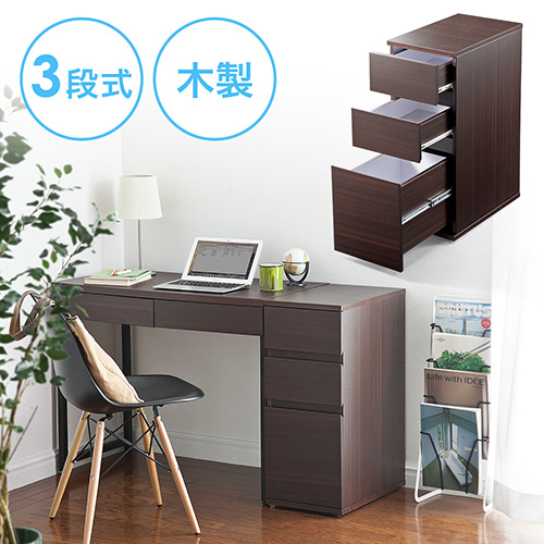 デスクキャビネット 木製 3段 高さ72cm(ダークブラウン) EZ1-SNW016【送料無料】