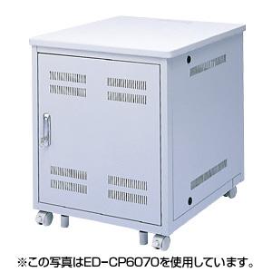 eデスクシリーズとの組み合わせに最適なサーバーデスク(W600×D800) ED-CP6080 サンワサプライ 【代引き不可商品】