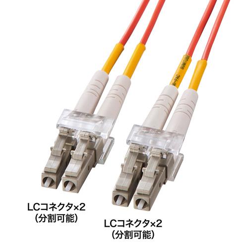光ケーブル(コネクタ付き・LC・LC・40m・コア径62.5ミクロン) HKB-LCLC6-40L サンワサプライ