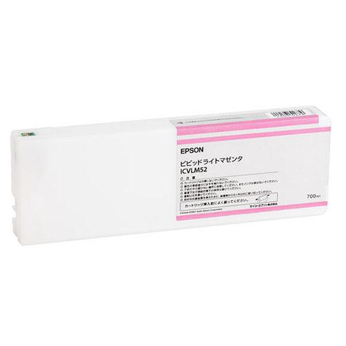 【エプソン純正インク】インクカートリッジ ビビットライトマゼンタ ICVLM52 【受注発注品】