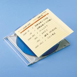 【サンワサプライ】JP-IND6Y 【割引クーポン配布中 9/24 01:59まで】DVD CDプラケースの手書き用インデックスカード イエロー 20枚 つやなしマット JP-IND6Y サンワサプライ【ネコポス対応】
