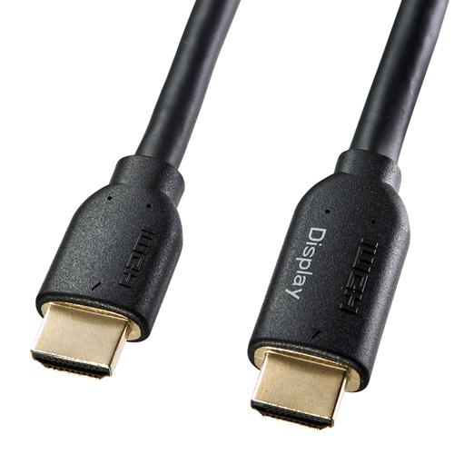 ハイスピードHDMIロングケーブル(アクティブ・1080p対応・15m) KM-HD20-A150L3 サンワサプライ