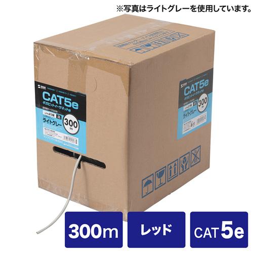 自作用LANケーブル(レッド・300m・カテゴリ5e・UTP・より線) KB-T5Y-CB300RN サンワサプライ