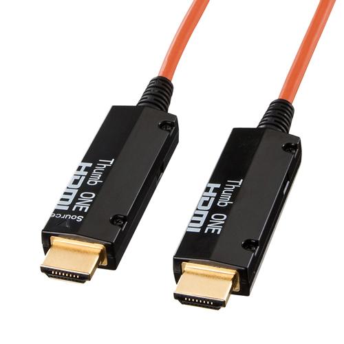 HDMIケーブル(光ファイバ・10m) KM-HD20-FB10 サンワサプライ