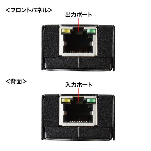 【500円OFFクーポン配布中 ~4/26 01:59まで】PoEエクステンダー(Gigabit PoE+対応)  サンワサプライ LAN-EXPOE1 サンワサプライ