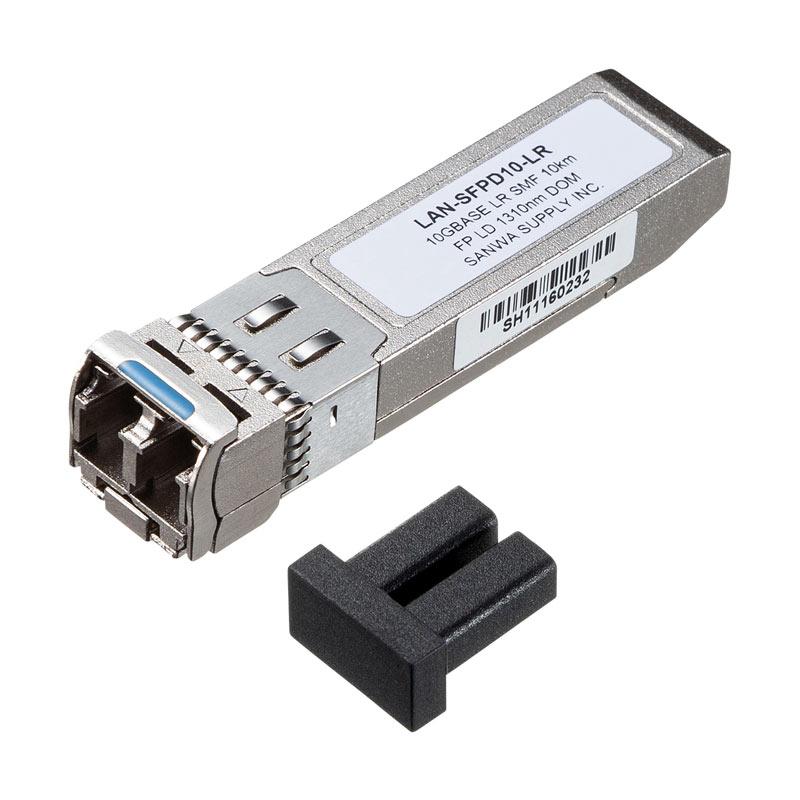 【訳あり 新品】SFP+ 10Gigabit用コンバータ LAN-SFPD10-LR サンワサプライ ※箱にキズ、汚れあり
