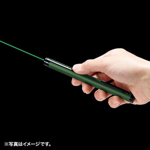 【500円OFFクーポン配布中 ~4/26 01:59まで】レーザーポインター(グリーン・電池・ペン型・プレゼン) LP-GL1013G サンワサプライ