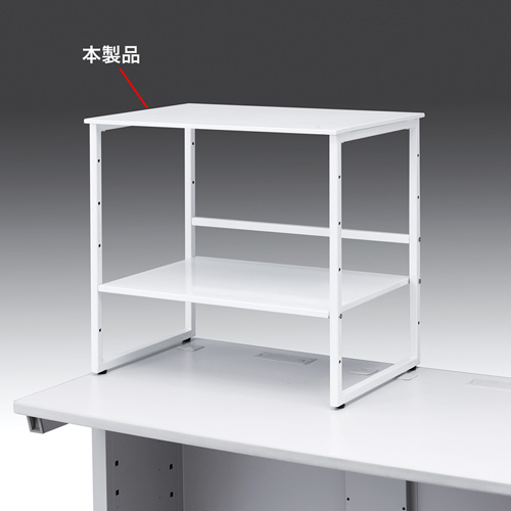 プリンタラック(机上タイプ・スチール製・レーザープリンタ対応) サンワサプライ MR-68WN サンワサプライ