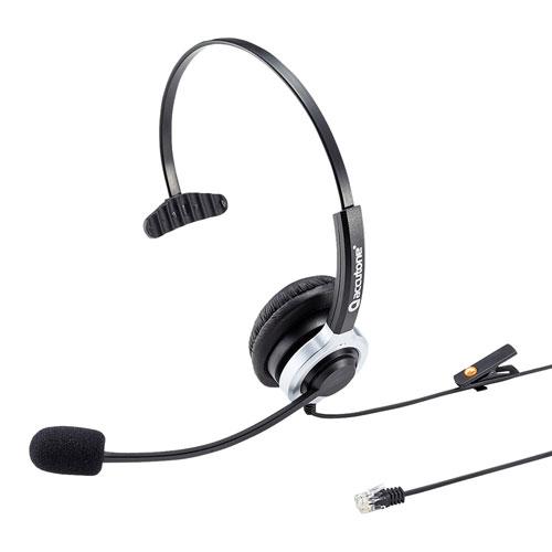 電話ヘッドセット(片耳タイプ・ハンズフリー・コールセンター) MM-HSRJ02 サンワサプライ