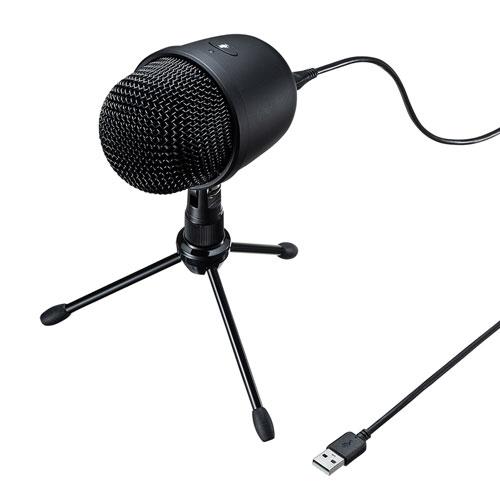 【割引クーポン配布中~4/16 01:59まで】レコーディングマイク(USB・小型・コンパクト) MM-MCU04BK サンワサプライ