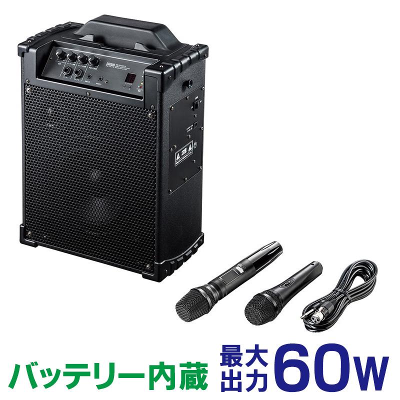 拡声器スピーカー ワイヤレスマイク付き バッテリー内蔵 会議 講義 イベント ブラック MM-SPAMP10 サンワサプライ